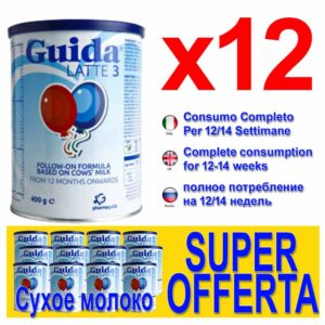 Guida Latte 3 - Super Offerta Family